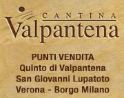 Cantina Vlpantena Verona